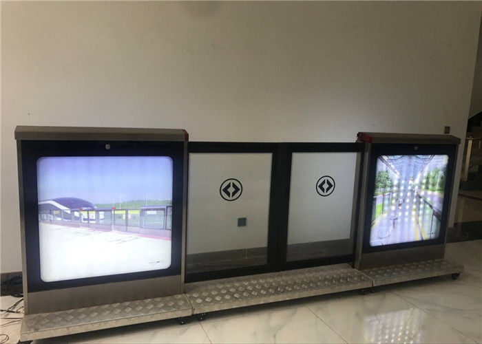 RFID Connector Platform Screen Door System RS485 Commnucation For BRT Bus Station