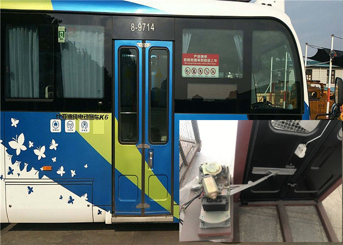 Electric Folding Bus Door Pneumatic System 12V And 24V Excellent Durability